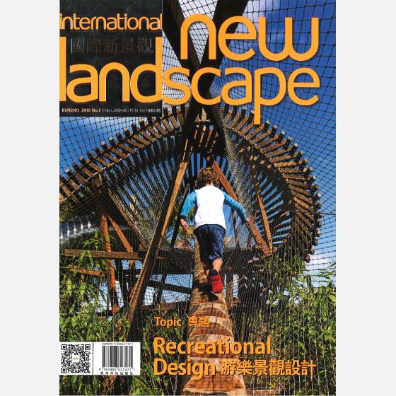 "STGK featured in Chinese magazine ""International New Landscape"""