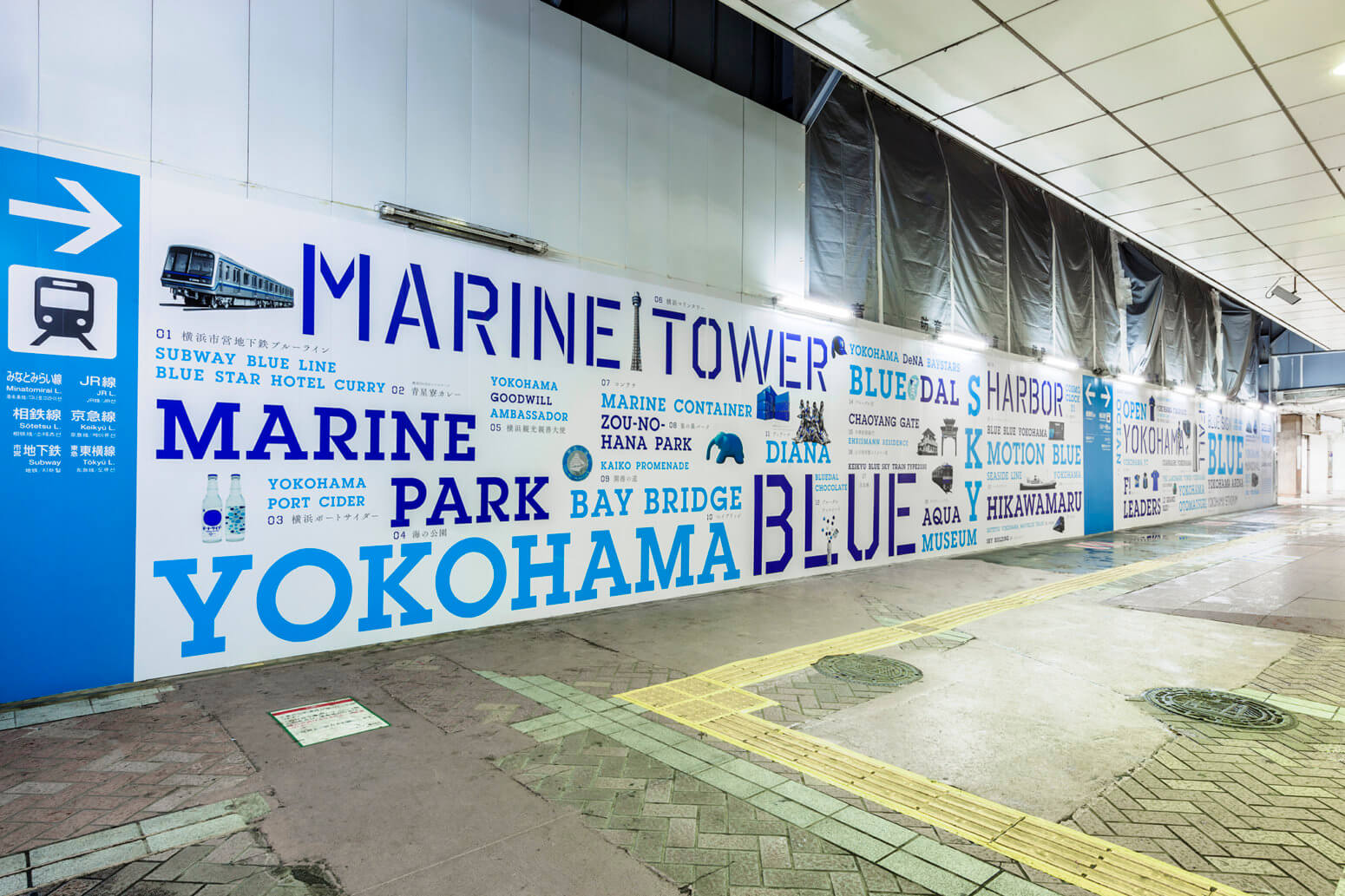 have a Yokohama vol.04