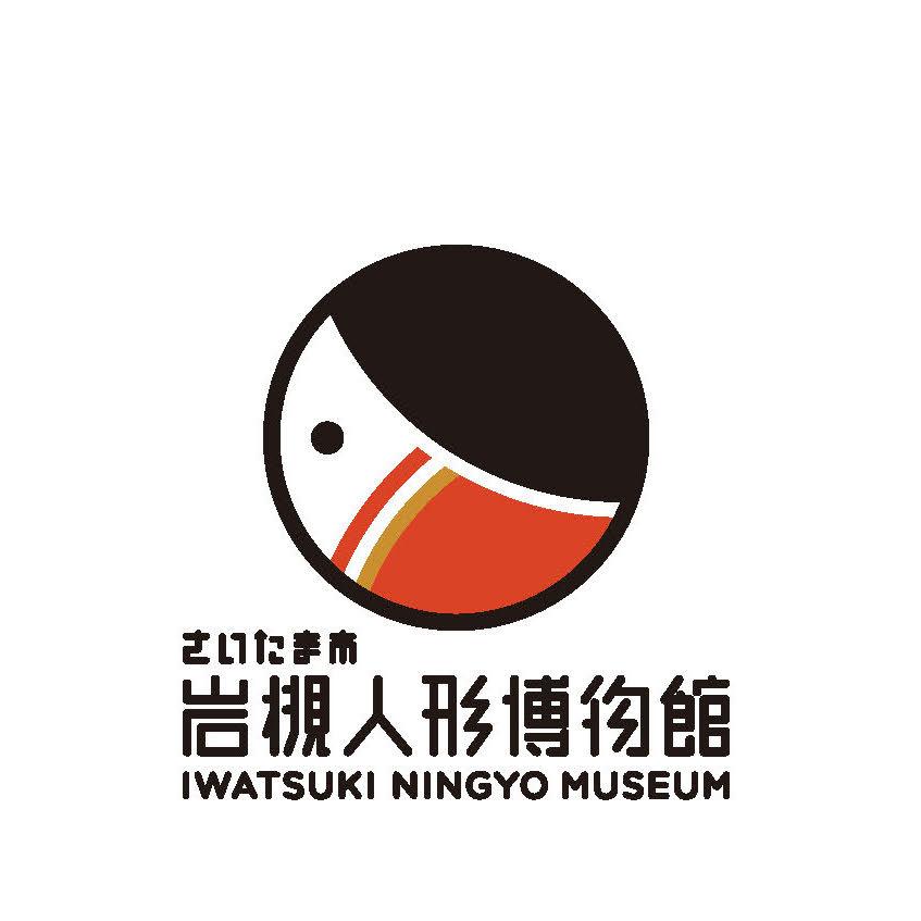 「岩槻人形博物館」のロゴマークが朝日新聞「ロゴ散歩」に掲載されました。